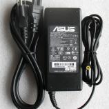 adapter-asus