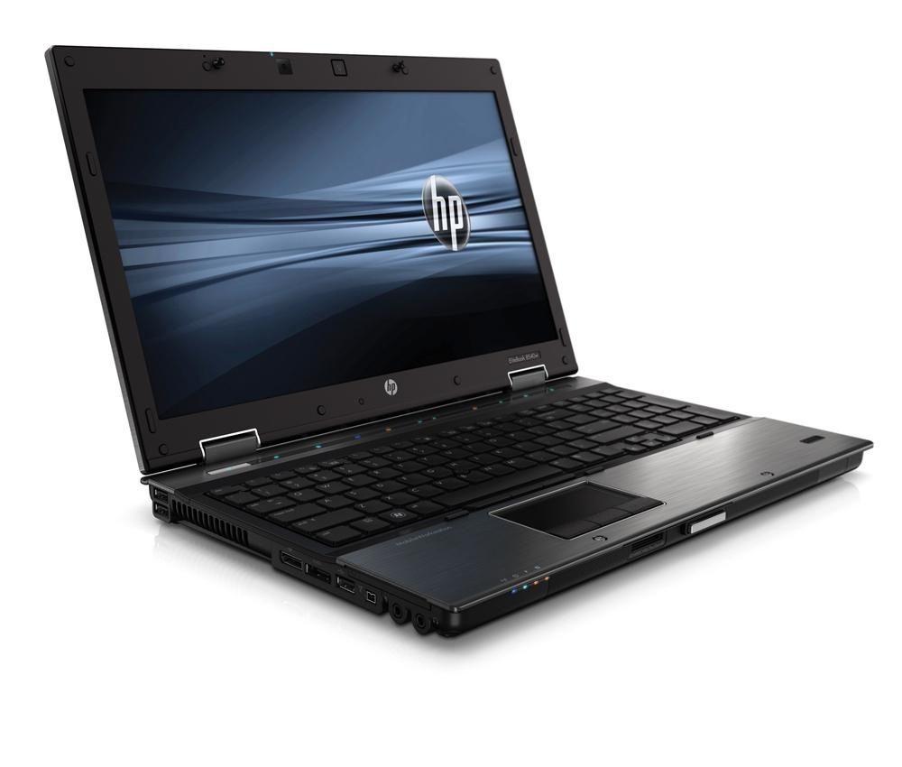 Giới thiệu HP Elitebook 8540w