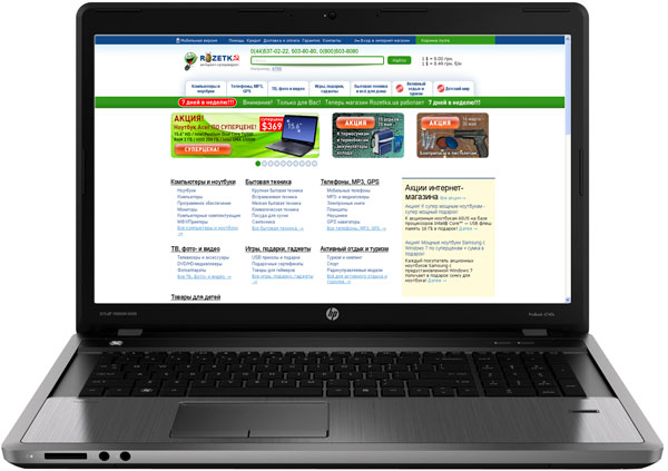 laptop-hp-core-i7-hai-phong
